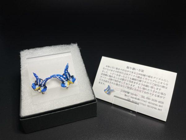 ヘレナモルフォ蝶イヤリング