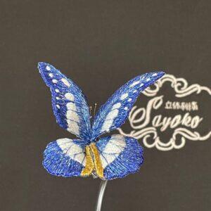 ヘレナモルフォ蝶